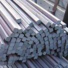 Квадрат СтУ10А ДИ-268 14Х17Н2 ГОСТ 2591-2006 г/к стальной в России