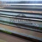 Лист стальной сталь 3сп/пс5 ГОСТ 19903-74 в Димитровграде