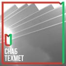 Лист жаростойкий жаропрочный ХН38ВТ (ЭИ703) ГОСТ 24982 в Омске