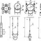 Подвески с плавником (подвески по ОСТ 34-10-731-93)