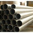 Труба алюминиевая АМГ6 300х20 ОСТ 1.92048-90