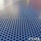 Лист перфорированный алюминиевый 0,7х1000х2000 мм Rv 3,5-5,25