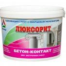 Люксорит Бетон-Контакт - грунтовка для внутренних работ в России