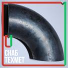 Отвод крутоизогнутый стальной ОСТ 108.321.16-82 в России