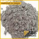 Порошок серебра ПСр1 в России