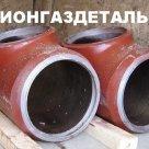 Тройник Ст 20 08ост 108.104.06-82 в Екатеринбурге