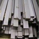 Полоса 20х500 г/к теплоустойчивая сталь У10А в России