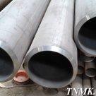 Труба бесшовная 159х30 мм ст. 30 ГОСТ 8732-78
