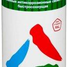 Нержамет-аэрозоль в цвет RAL - краска для металла полуглянцевая в Екатеринбурге