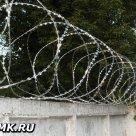 Егоза 500 - 40 - 3 в Волжском