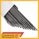 Электрод для сварки ЭА-981/16 ГОСТ 9466-75 в Красноярске