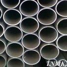 Труба бесшовная 152х16 мм ст. 40Х ГОСТ 8732-78