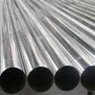 Труба алюминиевая АМГ2М в Сергиевом Посаде