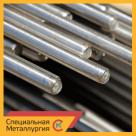 Пруток алюминиевый АВТ ГОСТ 21488 в Одинцово