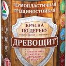 Древощит  полуглянцевая термопластичная быстросохнущая краска по дереву в России