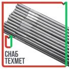 Электрод для сварки и наплавки ОЗЧ-3 ГОСТ 9467-75 в Одинцово