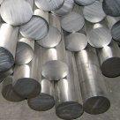 Круг алюминиевый в Новосибирске