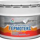 Гермотекс - двухкомпонентный герметик для деформационных швов бетона в Сергиевом Посаде