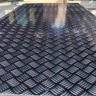 Лист алюминиевый рифленый 3х940х1200 квинтет