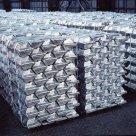 Чушка алюминиевая А0 в Череповце