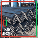 Уголок стальной ГОСТ 8509 равнополочный горячекатаный в Новосибирске