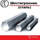 Шестигранник горячекатаный сталь 10Г2 ГОСТ 2879-88 в России