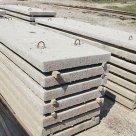 Плиты покрытия лотков теплотрасс П 12-12