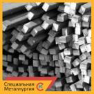 Квадрат конструкционный 40Х ГОСТ 2591 4-6м в России