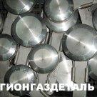 Линза, Ст.10Г2, ГОСТ 22791-83 в Екатеринбурге