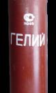 Баллон гелиевый емкостью 40 литров ГОСТ 949-73 в Москве