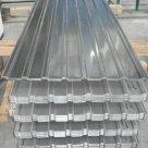 Профиль строительный ТПГС-150 С в Казани