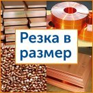 Концевой переходник медный с НР в России