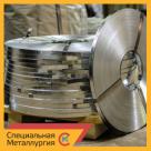 Лента стальная 65Г ГОСТ 21996 в Нижнем Новгороде