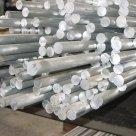 Пруток алюминиевый 100 АВТ ГОСТ 21488-97 в России