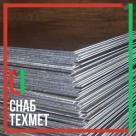 Лист алюминиевый рифленый АМг2Н2Р ГОСТ 21631 в России