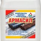 Армасил - преобразователь ржавчины бескислотный в России