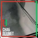 Лист вольфрамовый ВА ГОСТ 23922 в Казани