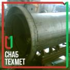 Реторта стальная 35Х23Н7СЛ (25Х23Н7СЛ) ГОСТ 977-88 в России