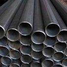 Труба водогазопроводная ВГП ДУ ст.20 ГОСТ 3262-75 оцинкованная в Череповце