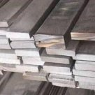 Полоса СтХ12 Х12Ф1 г/к стальная ГОСТ 103-2006 4405-75 в России