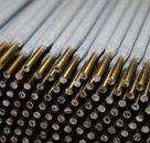 Электроды нержавеющие AWS E308L-17/16 (Avesta) 1,2 кг
