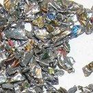 Крупка алюминиевая