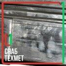 Анод оловянный О1 ТУ 48-21-144-90 в Нижнем Новгороде