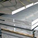 Плита алюминиевая АМГ5, ГОСТ 17232-99 в Челябинске