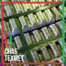 Лигатура алюминий-хром Al-Cr ГОСТ Р 53777