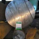 Круг стальной 300 мм ст. 15Х5М ГОСТ 20072-74 в Златоусте