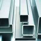 Труба алюминиевая профильная L=3-6м АД31Т1 в Екатеринбурге