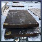 Нержавеющая плита AISI 304L в Вологде