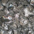 Лигатура на основе алюминия в Челябинске