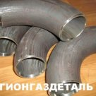 Отвод крутоизогнутый 90 град. Ст 12Х18Н10Т ГОСТ 30753-01 в России